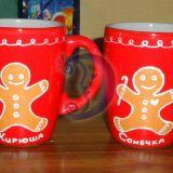 Kalediniai puodeliai