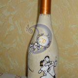 Vestuvinis butelis