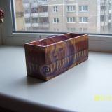 Atvira dėžutė