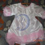 parduodu princeses suknele