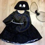 Musės karnavalinis kostiumas