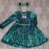 Varlytės, varlės kostiumas