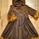 Pelytės kostiumas