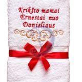 Siuvinėtas rankšluostis krikštynoms