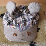 Peliuko kepurytė