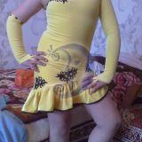 Geltona suknele